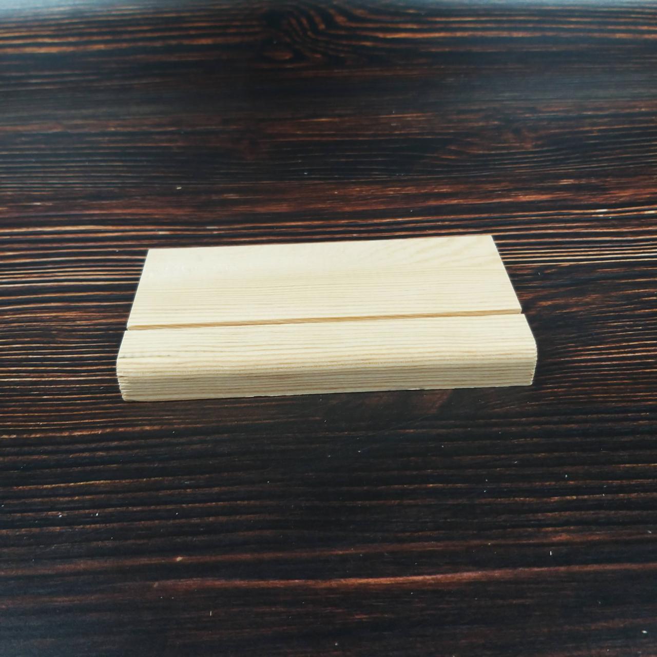 Dijital Plak Ayağı ( Ahşap 15 cm)